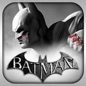蝙蝠侠阿甘姆之城:禁闭